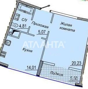 Продается 1-комнатная Квартира на ул. Каманина — 41 000 у.е. (фото №2)