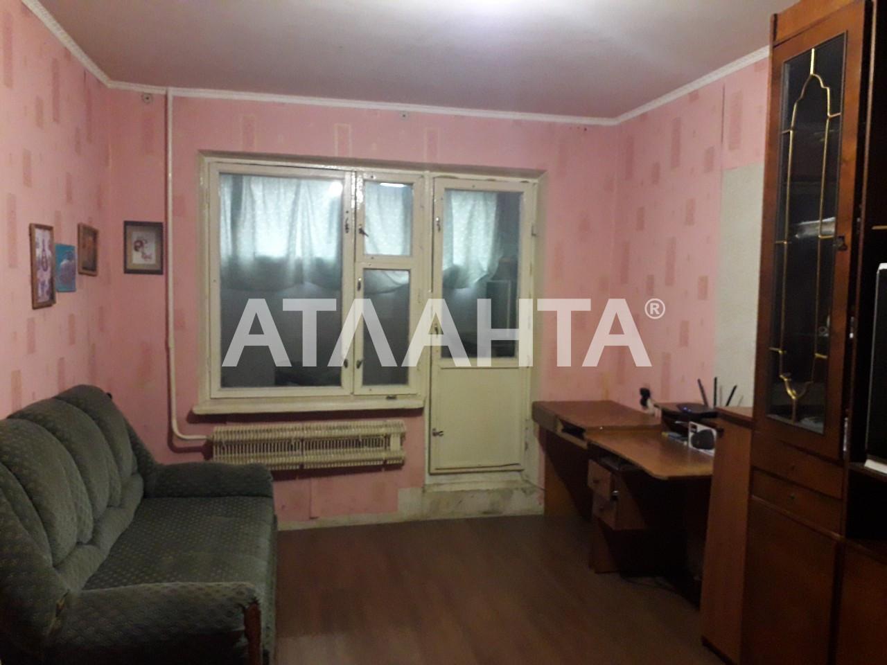 Продается Помещение на ул. Пишоновская — 40 000 у.е. (фото №5)
