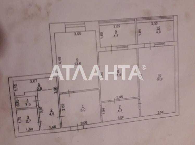 Продается Помещение на ул. Пишоновская — 40 000 у.е. (фото №3)