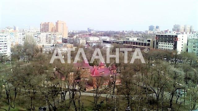 Продается 1-комнатная Квартира на ул. Михайловская (Индустриальная) — 31 500 у.е.