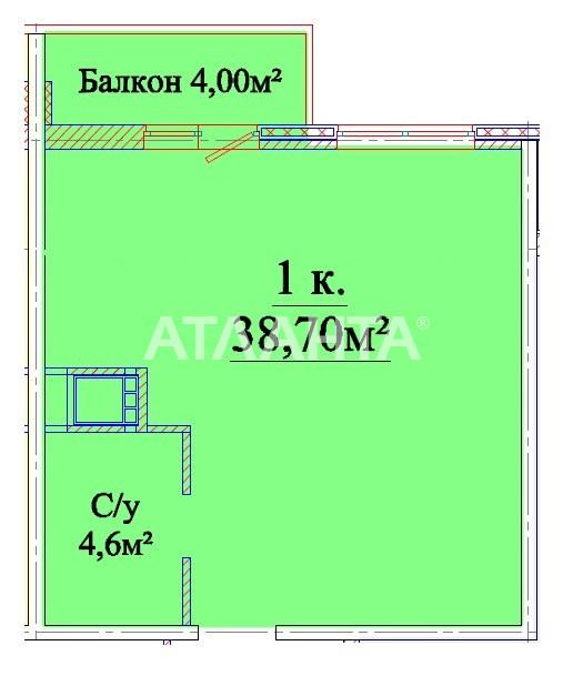 Продается 1-комнатная Квартира на ул. Михайловская (Индустриальная) — 31 500 у.е. (фото №2)