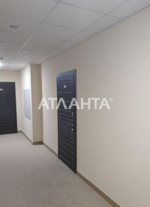 Продается 1-комнатная Квартира на ул. Михайловская (Индустриальная) — 31 500 у.е. (фото №5)