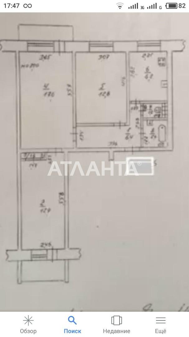 Продается 3-комнатная Квартира на ул. Махачкалинская — 36 000 у.е. (фото №3)