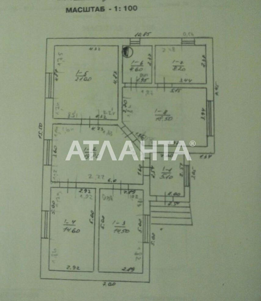 Продается Дом на ул. Полевая — 45 000 у.е. (фото №14)