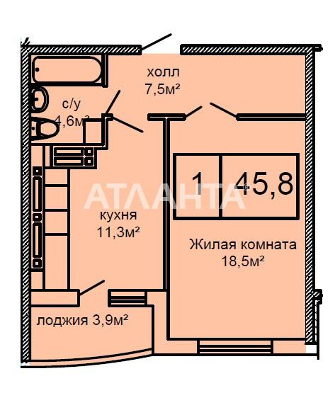Продается 1-комнатная Квартира на ул. Костанди — 34 350 у.е. (фото №2)