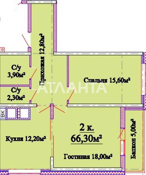 Продается 2-комнатная Квартира на ул. Толбухина — 55 000 у.е. (фото №6)