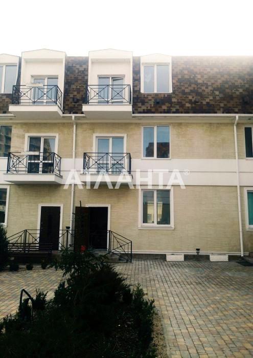 Продается 3-комнатная Квартира на ул. Марсельская — 79 500 у.е.
