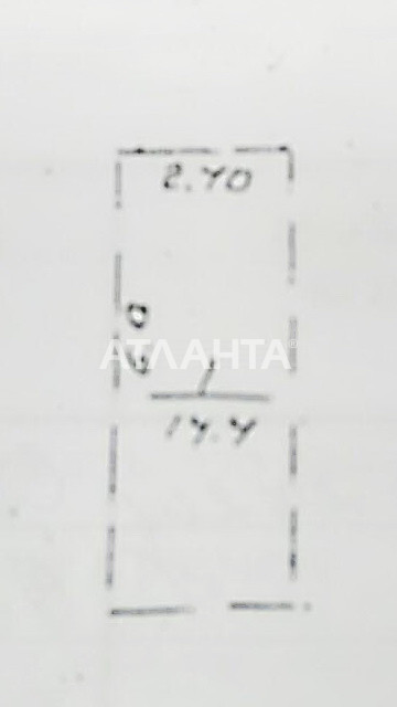 Продается Гараж на ул. Говорова Марш. — 7 500 у.е.