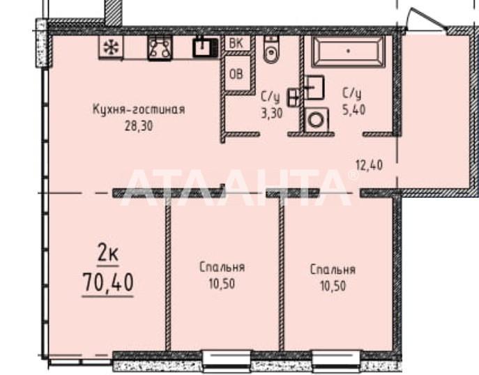 Продается 2-комнатная Квартира на ул. Гагаринское Плато — 67 270 у.е.