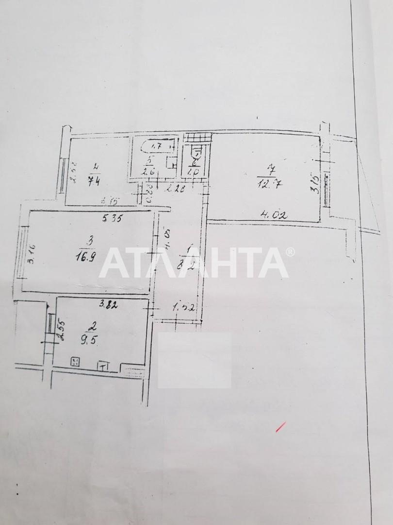 Продается 3-комнатная Квартира на ул. Глушко Ак. Пр. (Димитрова Пр.) — 41 000 у.е. (фото №9)