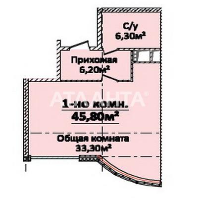 Продается 1-комнатная Квартира на ул. Новобереговая — 52 400 у.е.