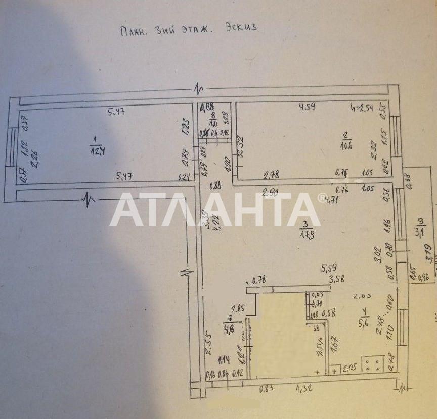Продается 3-комнатная Квартира на ул. Ивана И Юрия Липы (Гайдара) — 39 900 у.е. (фото №2)