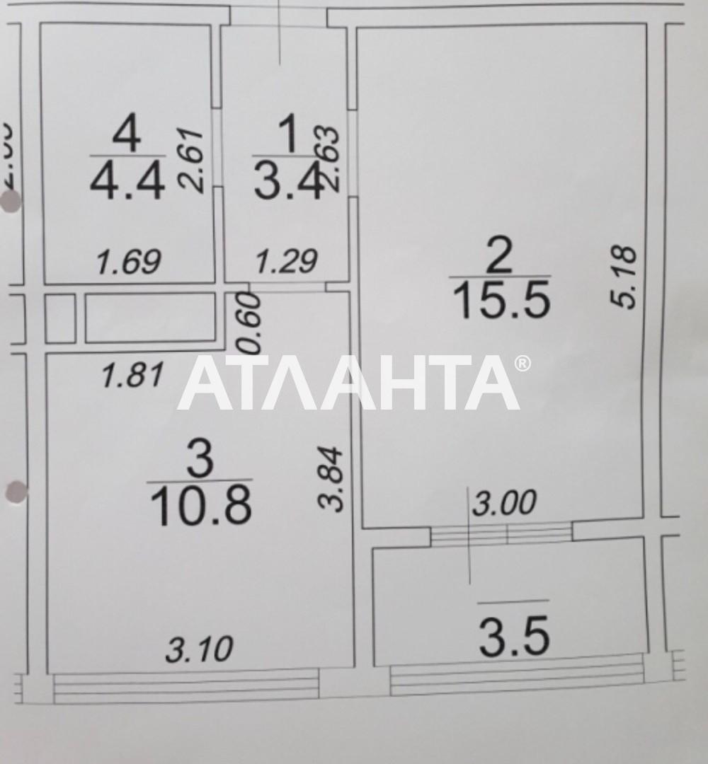 Продается 1-комнатная Квартира на ул. Бассейная — 31 500 у.е. (фото №2)