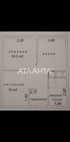 Продается 1-комнатная Квартира на ул. Бассейная — 32 500 у.е. (фото №2)
