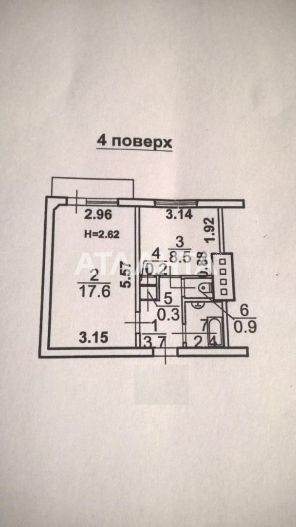 Продается 1-комнатная Квартира на ул. Петрова Ген. — 32 000 у.е. (фото №6)