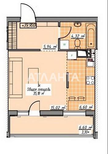 Продается 1-комнатная Квартира на ул. Генуэзская — 33 500 у.е. (фото №4)