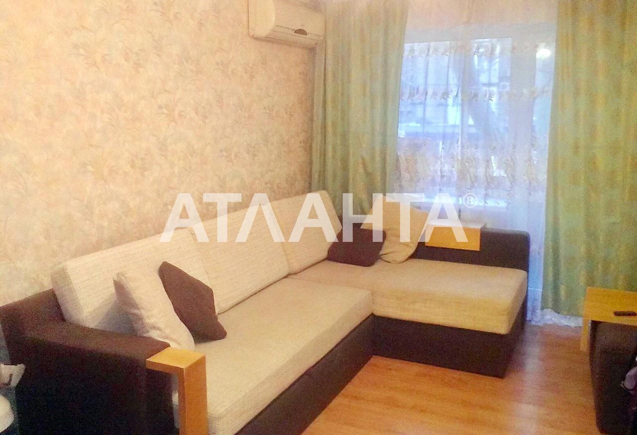Продается 1-комнатная Квартира на ул. Сегедская — 35 000 у.е.