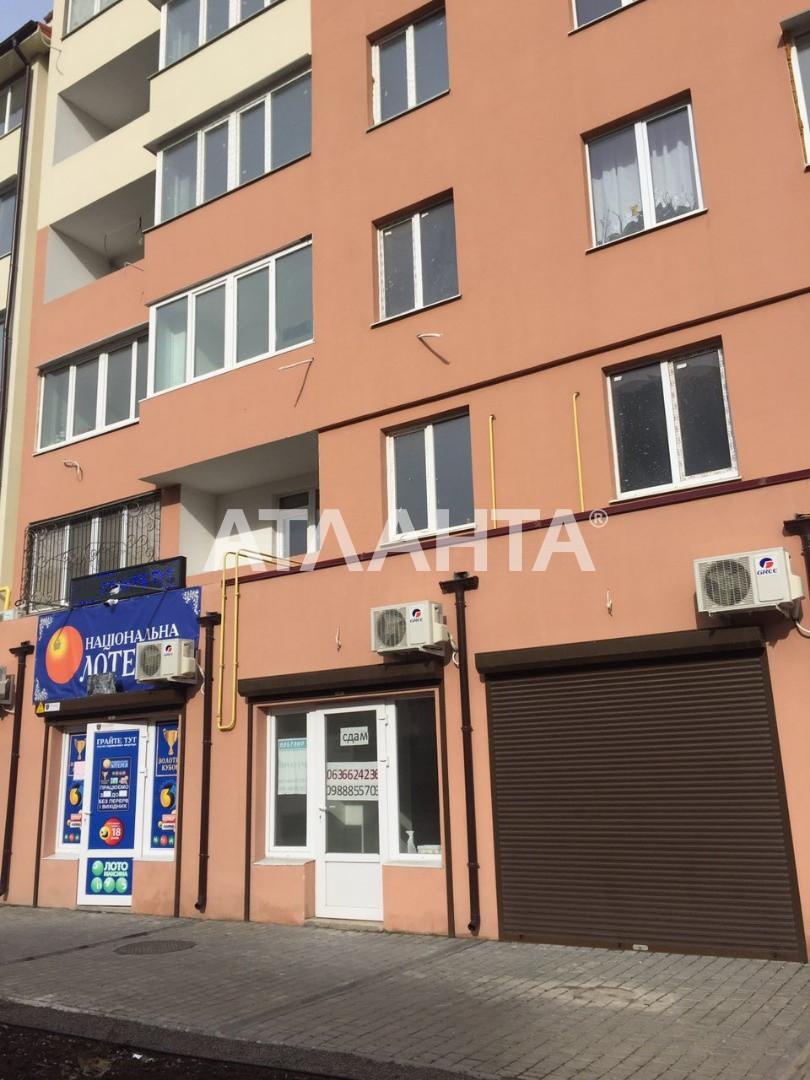 Продается 1-комнатная Квартира на ул. Бочарова Ген. — 30 000 у.е.