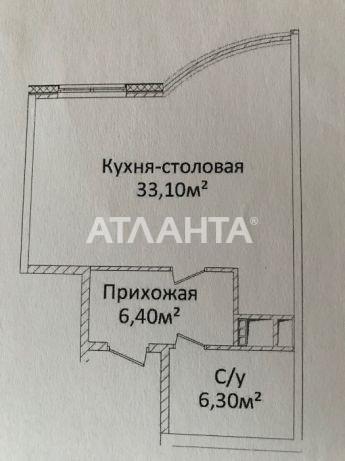 Продается 1-комнатная Квартира на ул. Новобереговая — 50 500 у.е. (фото №8)
