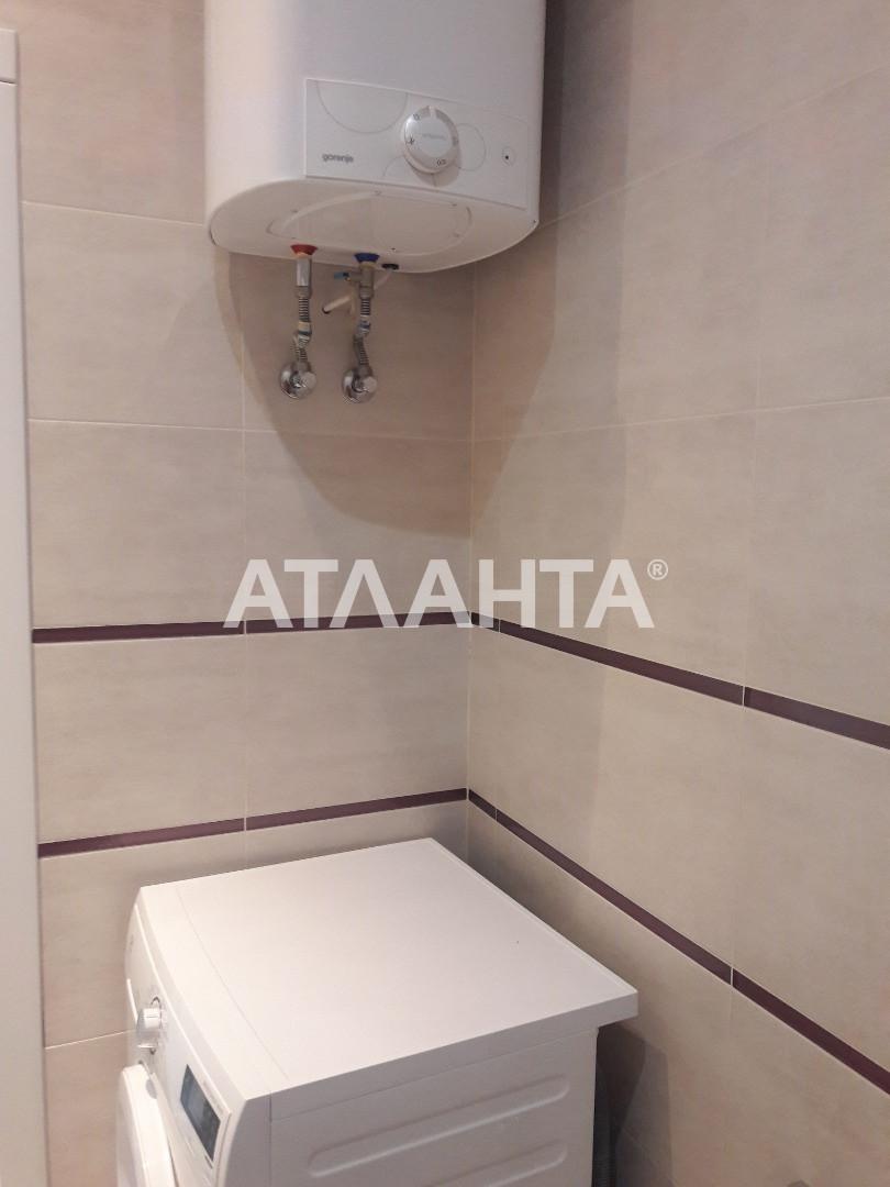 Продается 1-комнатная Квартира на ул. Жемчужная — 50 000 у.е. (фото №16)