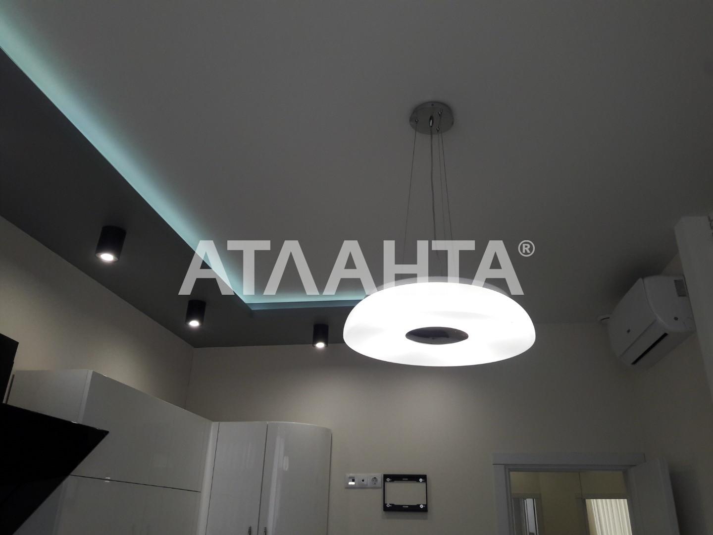 Продается 1-комнатная Квартира на ул. Жемчужная — 50 000 у.е. (фото №17)