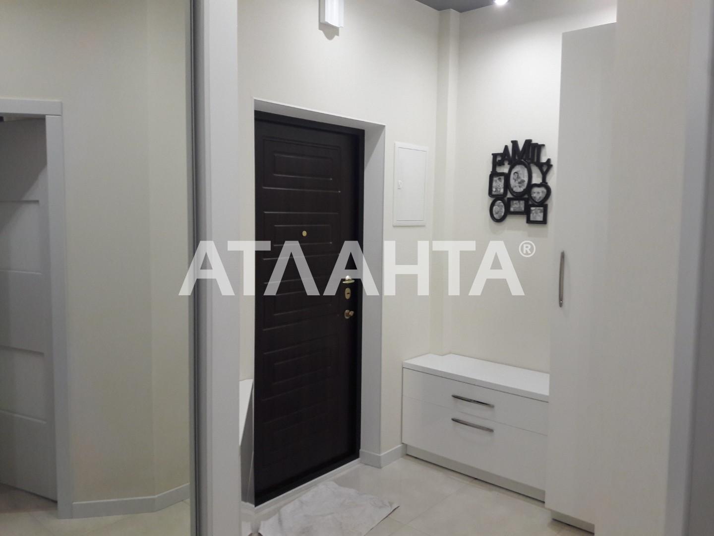 Продается 1-комнатная Квартира на ул. Жемчужная — 50 000 у.е. (фото №21)