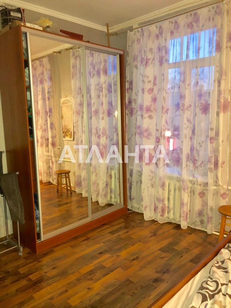 Продается Коммунальная на ул. Старопортофранковская (Комсомольская) — 30 000 у.е. (фото №2)