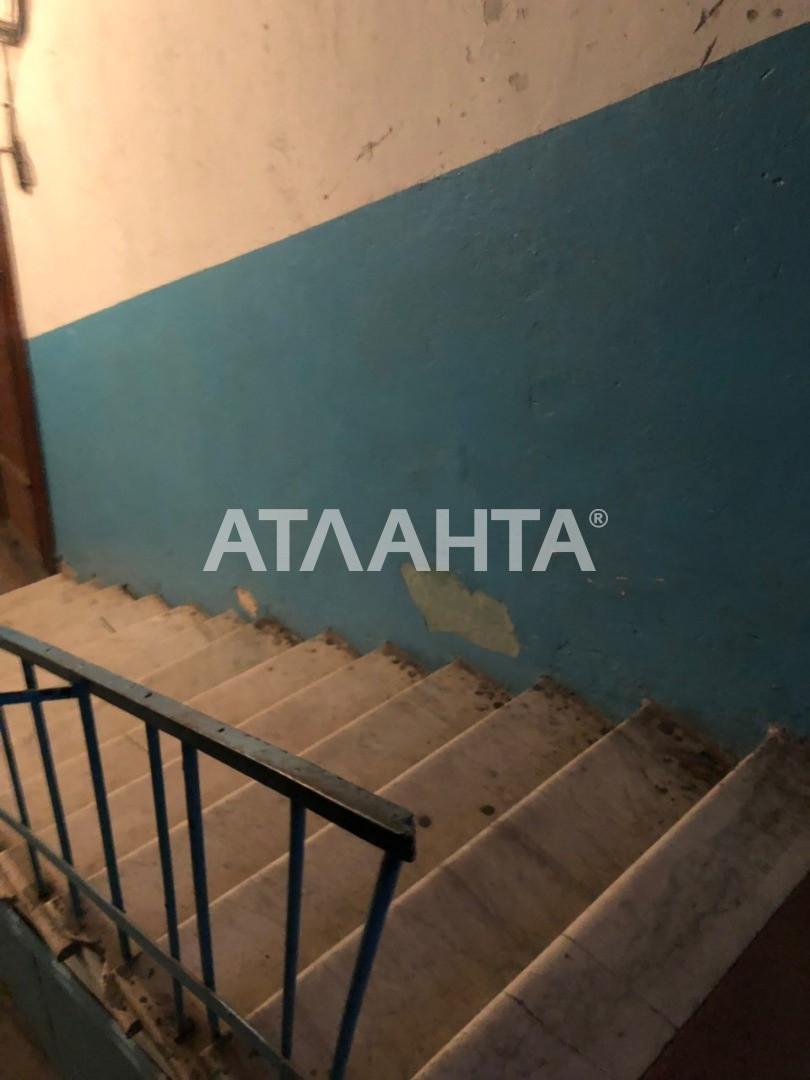 Продается Коммунальная на ул. Старопортофранковская (Комсомольская) — 30 000 у.е. (фото №11)