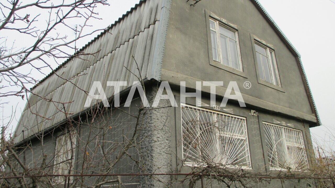 Продается Дом на ул. Абрикосовая — 10 000 у.е.