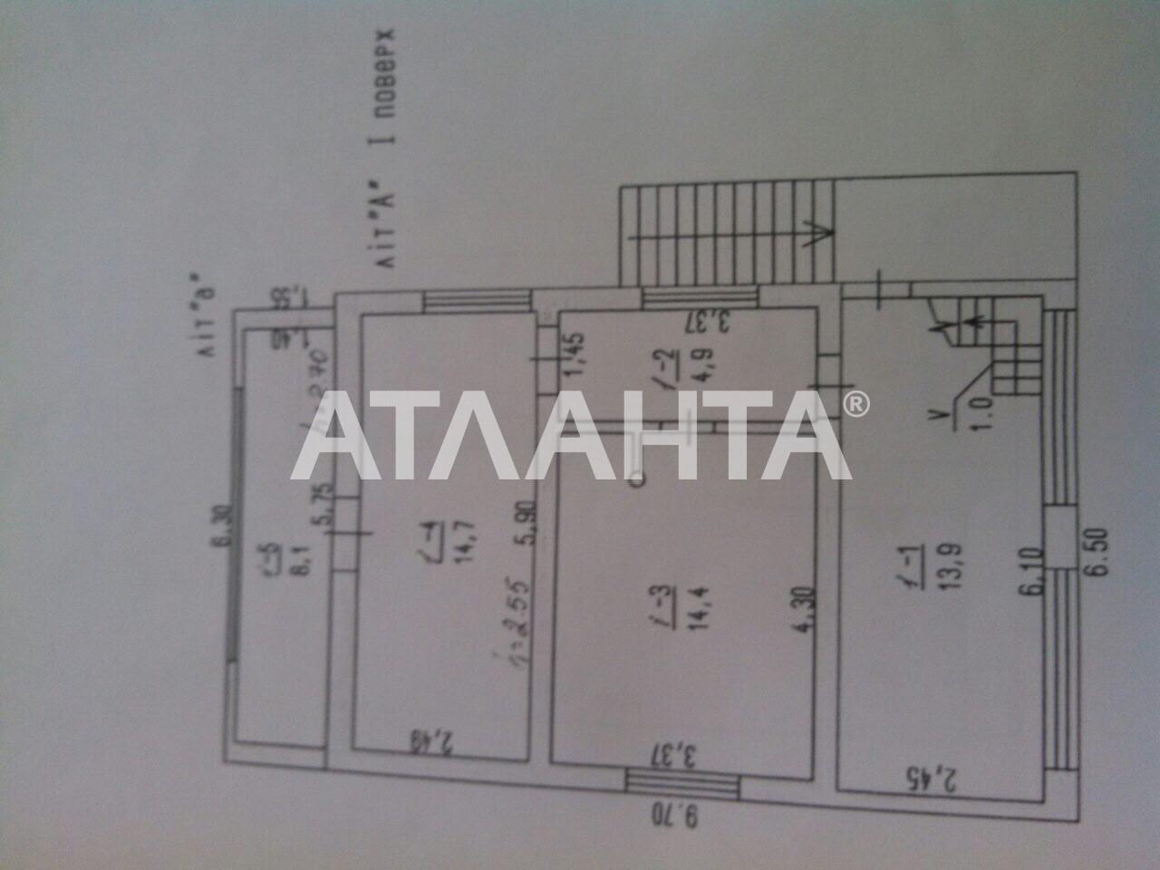 Продается Дом на ул. Абрикосовая — 10 000 у.е. (фото №5)