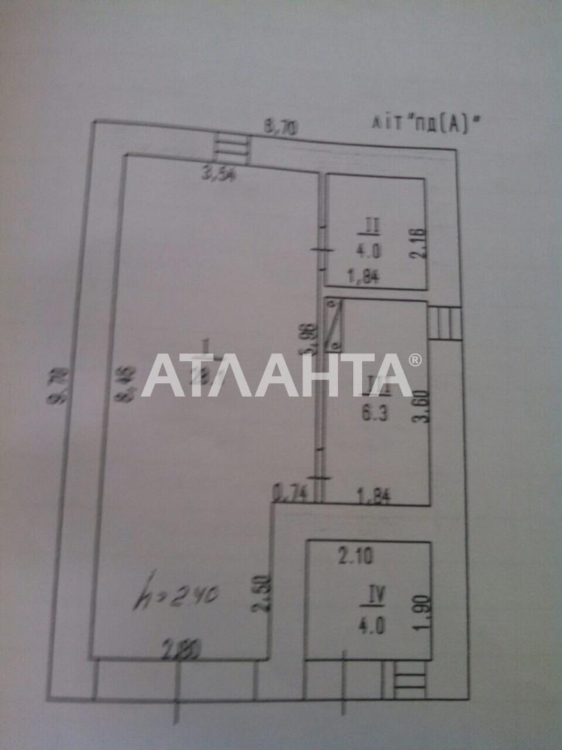Продается Дом на ул. Абрикосовая — 10 000 у.е. (фото №6)