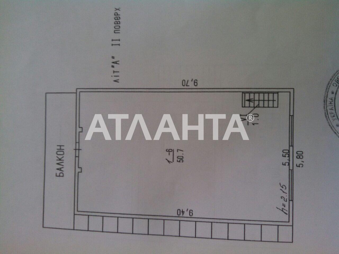 Продается Дом на ул. Абрикосовая — 10 000 у.е. (фото №7)