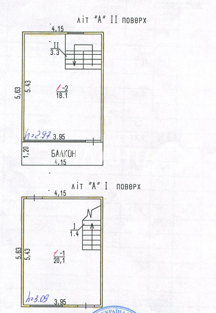 Продается Дом на ул. Автодорога Одесса-Южный — 39 000 у.е. (фото №12)