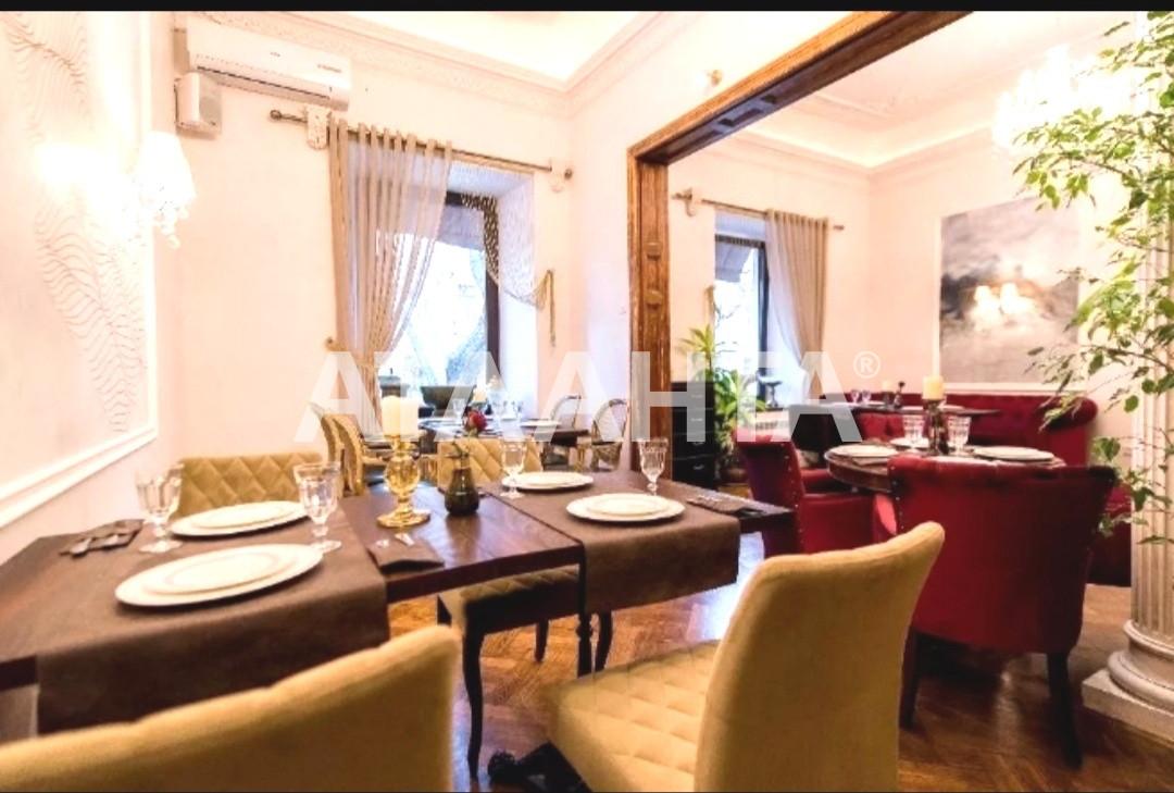 Продается Ресторан на ул. Троицкая (Ярославского Ул.) — 350 000 у.е. (фото №4)