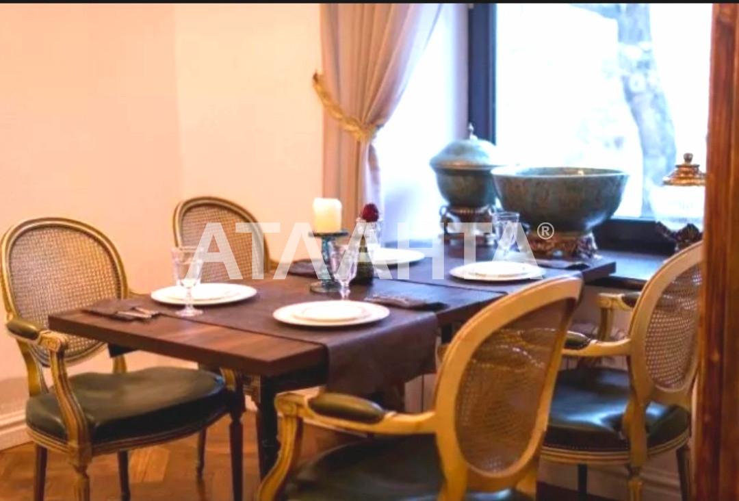 Продается Ресторан на ул. Троицкая (Ярославского Ул.) — 350 000 у.е.