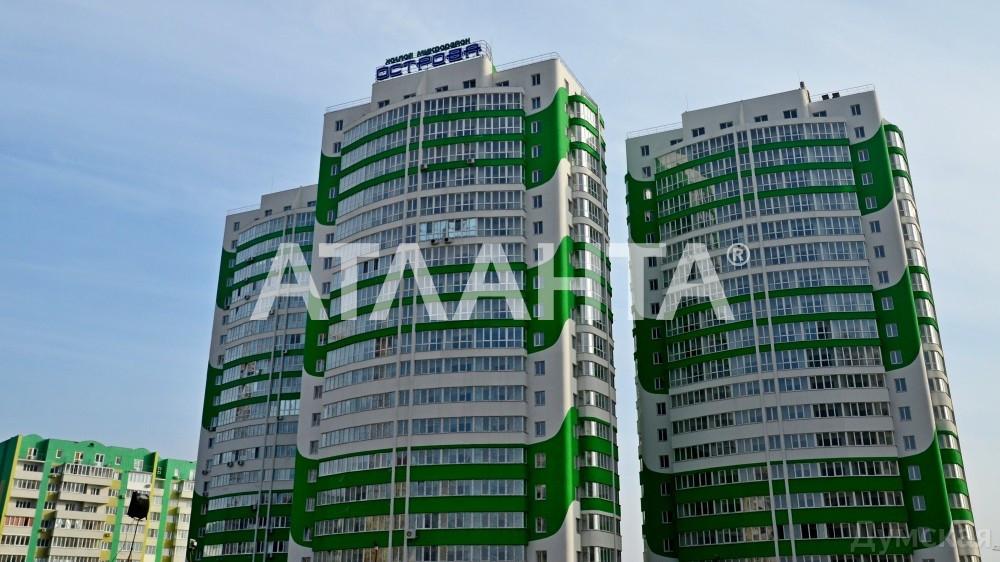 Продается 2-комнатная Квартира на ул. Марсельская — 39 000 у.е.