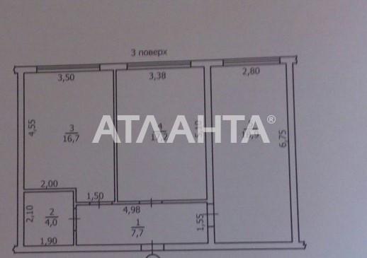 Продается 2-комнатная Квартира на ул. Марсельская — 39 000 у.е. (фото №2)