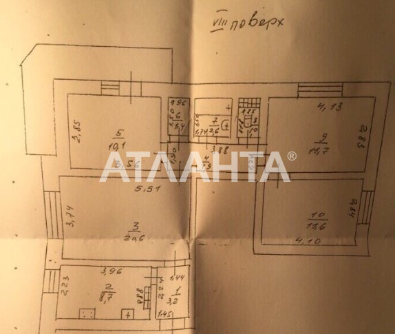 Продается 4-комнатная Квартира на ул. Инглези (25 Чапаевской Див.) — 60 000 у.е. (фото №10)