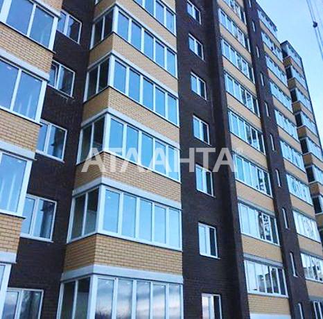 Продается 1-комнатная Квартира на ул. Независимости — 18 500 у.е. (фото №3)