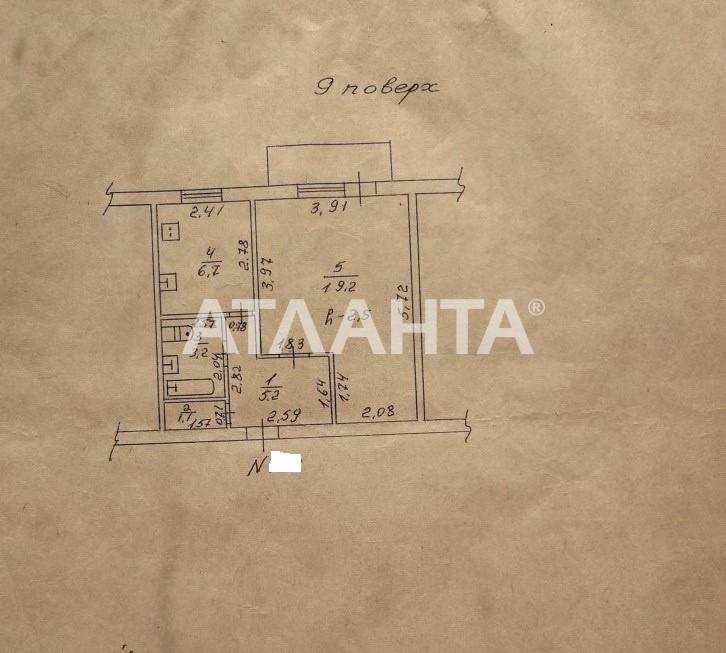 Продается 1-комнатная Квартира на ул. Ицхака Рабина — 34 000 у.е. (фото №13)