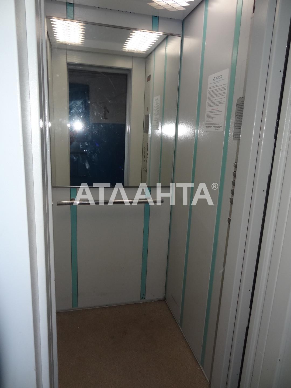 Продается 1-комнатная Квартира на ул. Ицхака Рабина — 34 000 у.е. (фото №12)