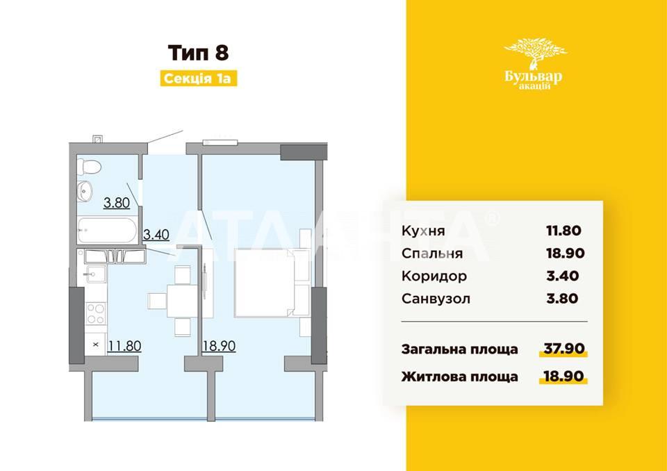 Продается 1-комнатная Квартира на ул. Бугаевская (Инструментальная) — 20 850 у.е.