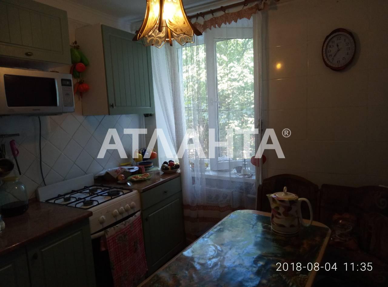 Продается 4-комнатная Квартира на ул. Мира — 25 000 у.е. (фото №7)
