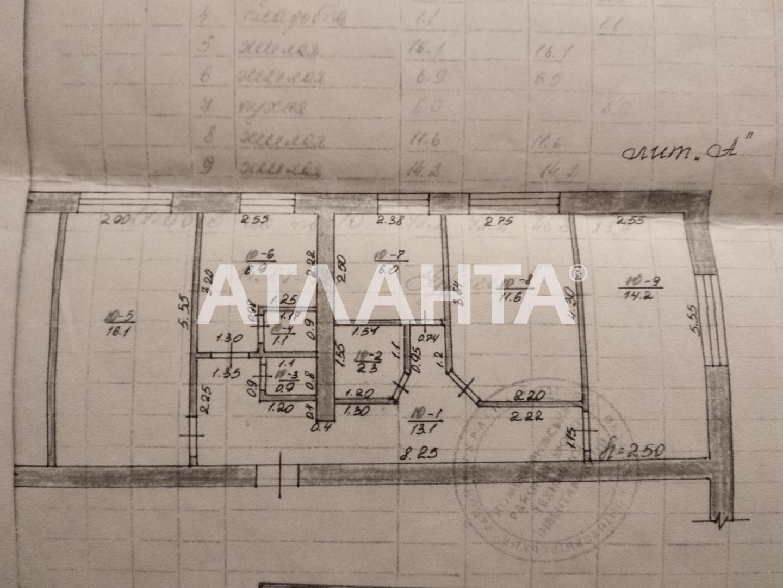 Продается 4-комнатная Квартира на ул. Мира — 25 000 у.е. (фото №11)