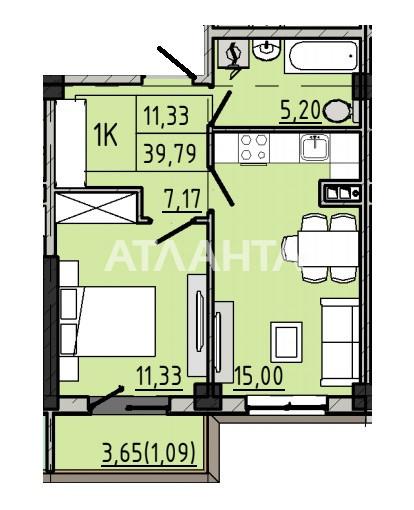 Продается 1-комнатная Квартира на ул. Люстдорфская Дор. (Черноморская Дор.) — 31 830 у.е. (фото №3)