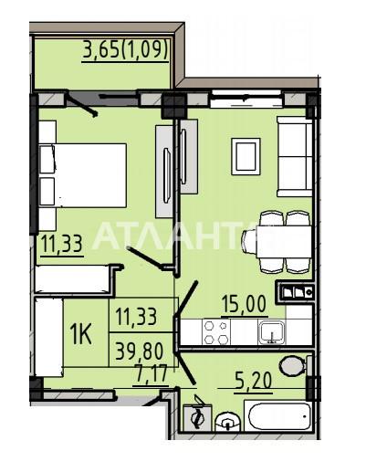 Продается 1-комнатная Квартира на ул. Люстдорфская Дор. (Черноморская Дор.) — 31 840 у.е. (фото №3)