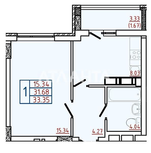 Продается 1-комнатная Квартира на ул. 1 Мая — 34 500 у.е. (фото №10)