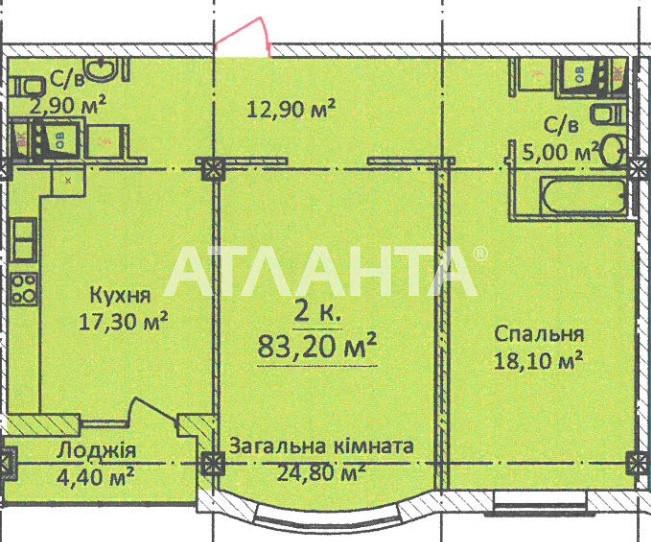 Продается 2-комнатная Квартира на ул. Еврейская (Бебеля) — 134 240 у.е.