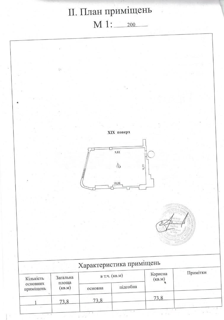 Продается 2-комнатная Квартира на ул. Мореходный Пер. — 130 000 у.е. (фото №2)