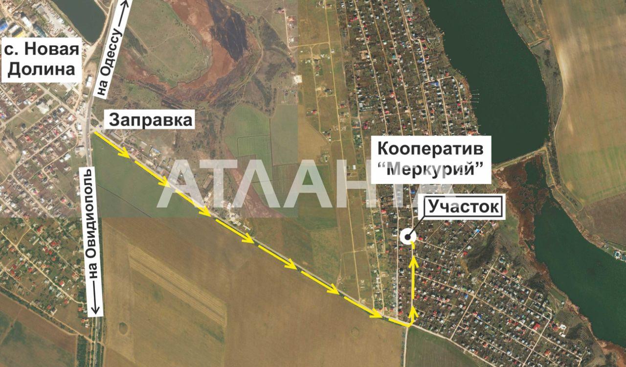 Продается Земельный участок  — 4 500 у.е. (фото №2)